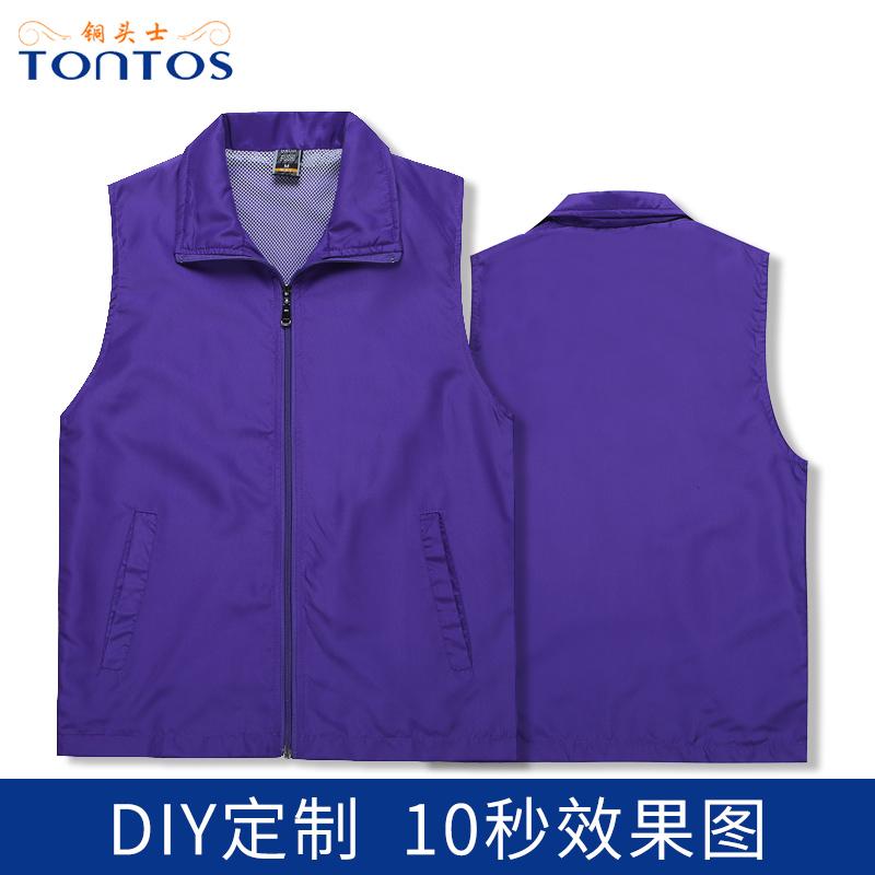 http://www.tontos88.com/data/images/product/20180820202508_502.jpg