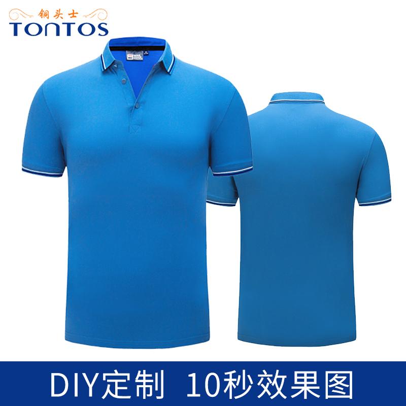 http://www.tontos88.com/data/images/product/20180822104234_684.jpg