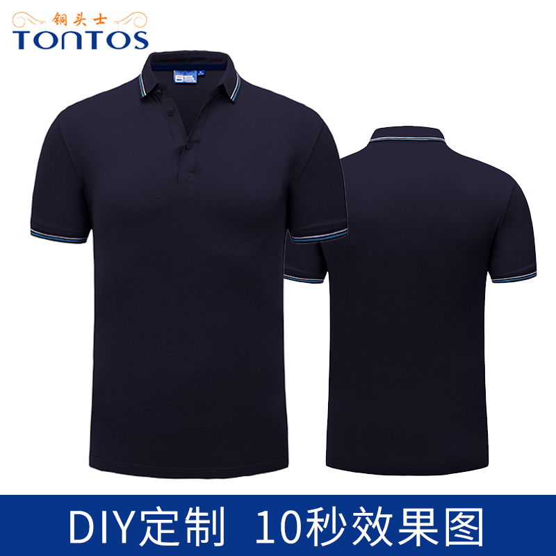 http://www.tontos88.com/data/images/product/20180822104238_139.jpg