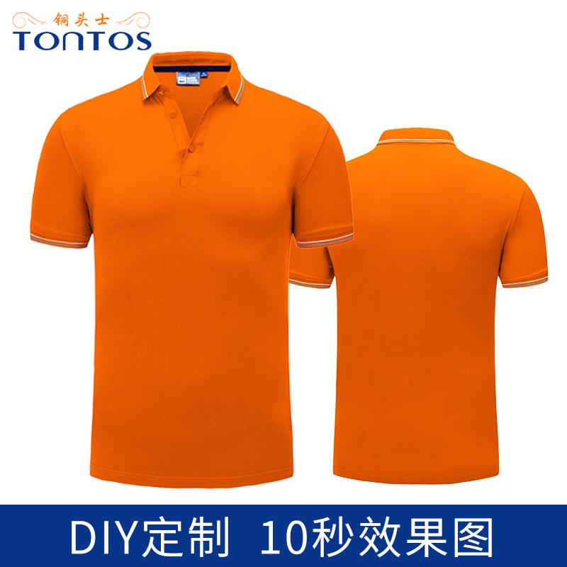http://www.tontos88.com/data/images/product/20180822104244_331.jpg