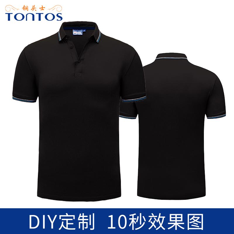 http://www.tontos88.com/data/images/product/20180822104506_988.jpg