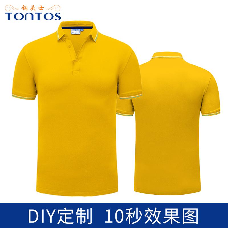 http://www.tontos88.com/data/images/product/20180822104512_542.jpg