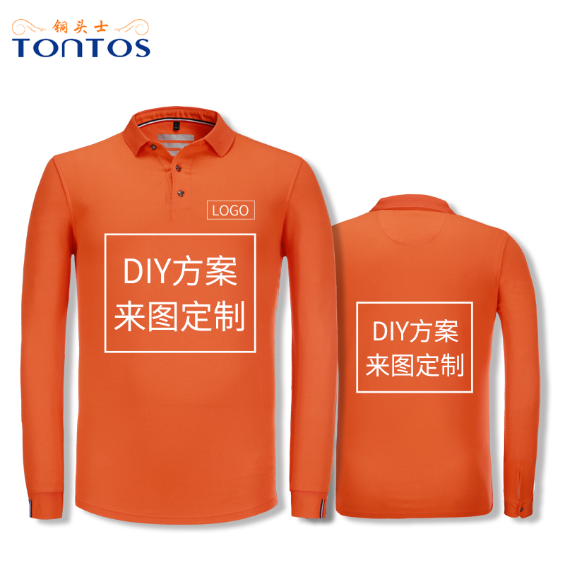 http://www.tontos88.com/data/images/product/20180903095313_969.jpg