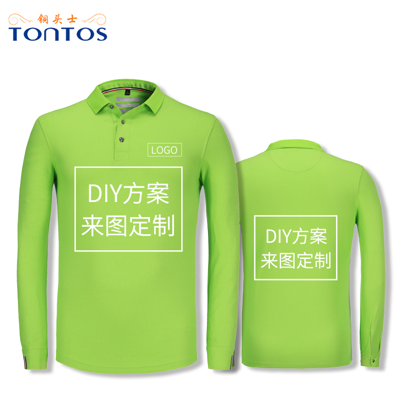 http://www.tontos88.com/data/images/product/20180903095318_989.jpg
