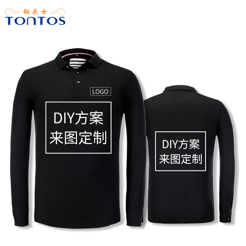 http://www.tontos88.com/data/images/product/20180903095323_660.jpg