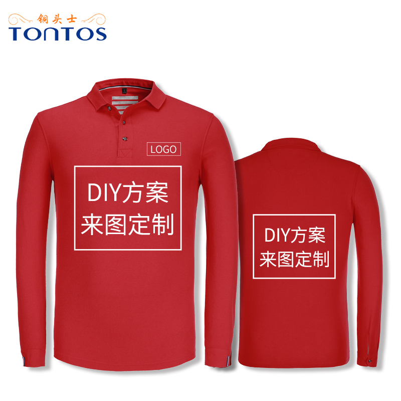 http://www.tontos88.com/data/images/product/20180903095329_641.jpg