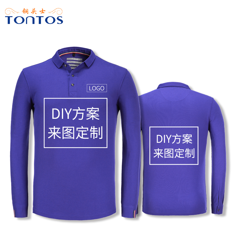 http://www.tontos88.com/data/images/product/20180903095336_999.jpg