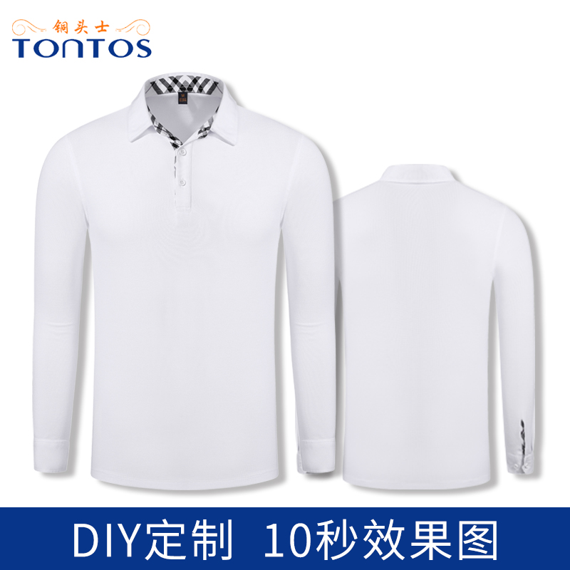 http://www.tontos88.com/data/images/product/20180904164122_159.jpg