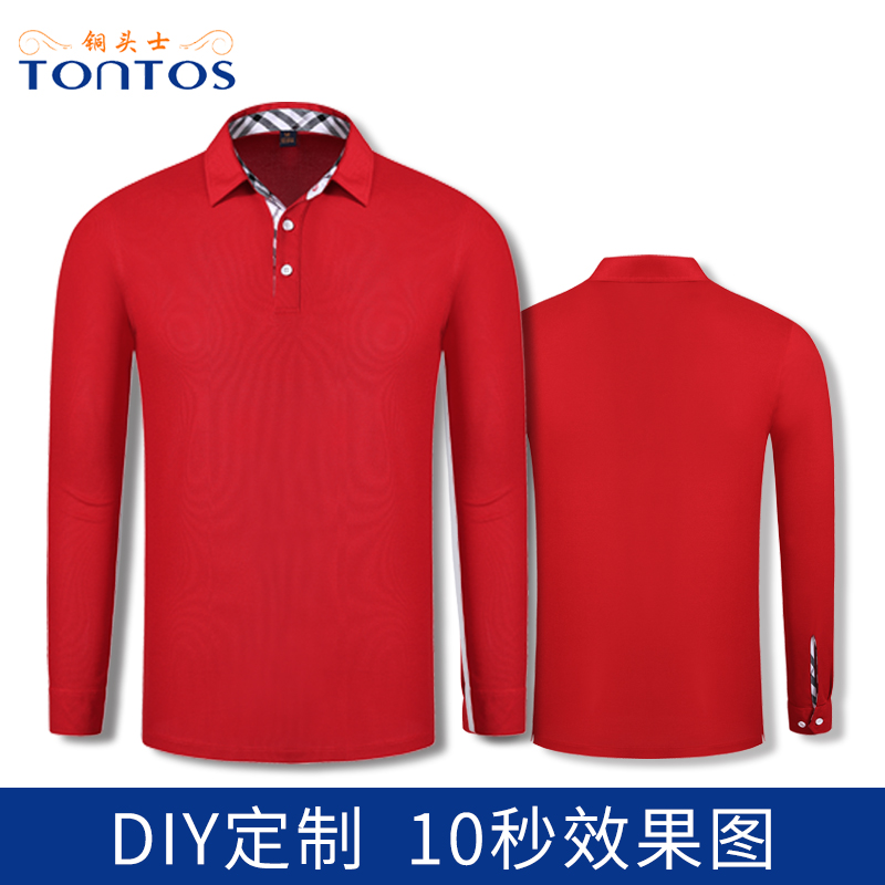 http://www.tontos88.com/data/images/product/20180904164127_938.jpg