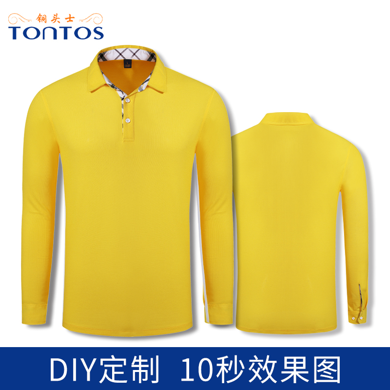 http://www.tontos88.com/data/images/product/20180904164144_429.jpg