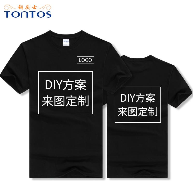 http://www.tontos88.com/data/images/product/20181015155545_666.jpg