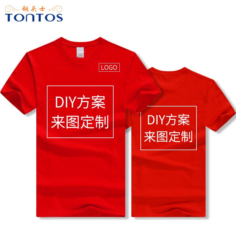 http://www.tontos88.com/data/images/product/20181015155550_584.jpg
