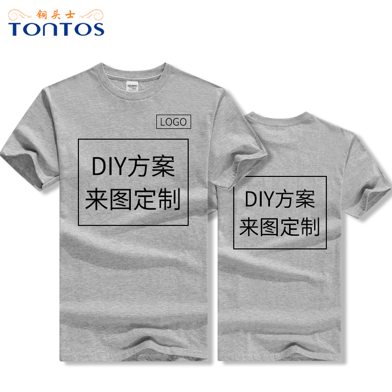 http://www.tontos88.com/data/images/product/20181015155554_253.jpg
