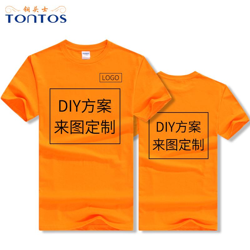 http://www.tontos88.com/data/images/product/20181015155609_462.jpg
