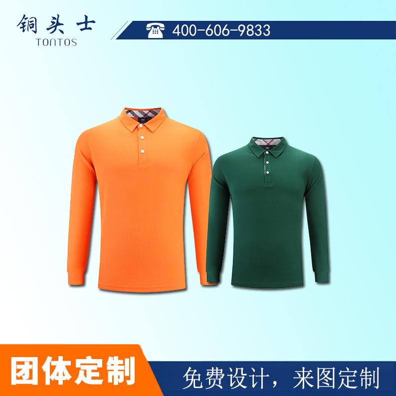 长袖广告文化衫定制