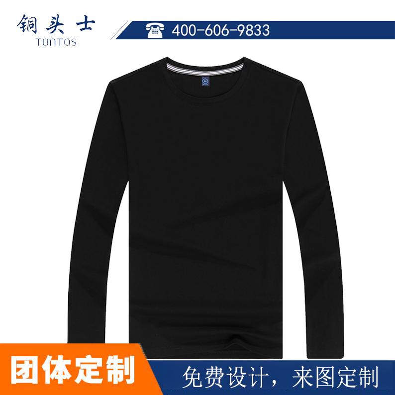 冰瓷棉长袖T恤定制