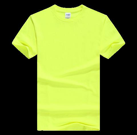 绿色小清新聚会T恤定制