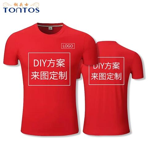 红色活动t恤定制