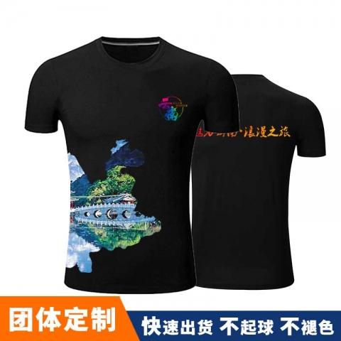 罗湖团队圆领t恤定制