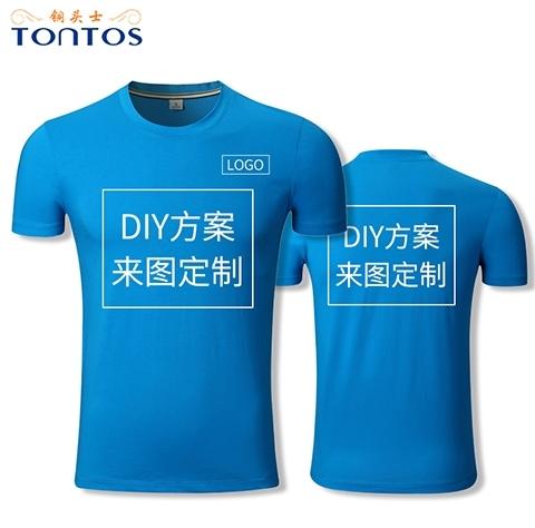 圆领团队运动t恤定制