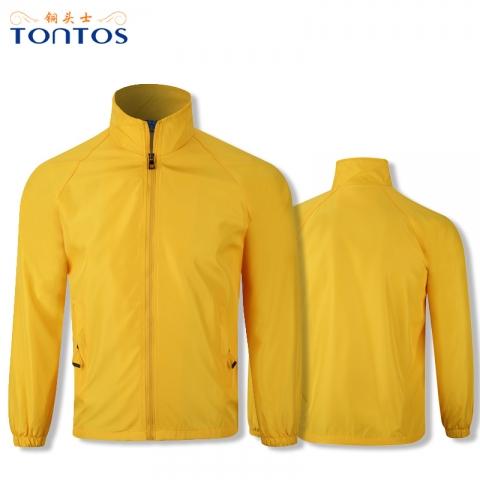 黄色风衣定制
