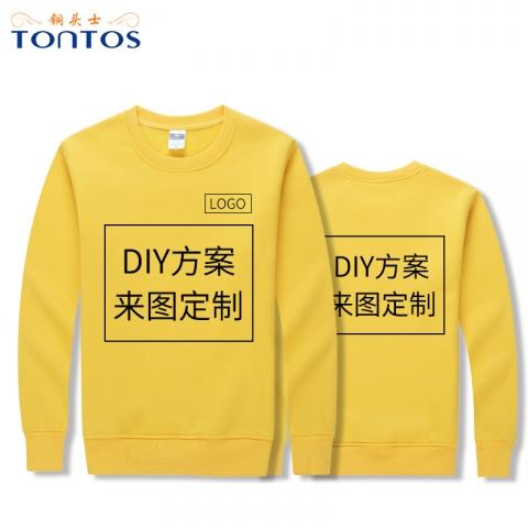 黄色卫衣定制