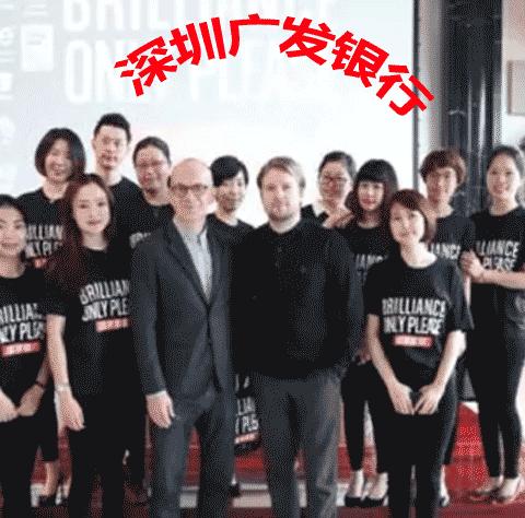 广发银行|团体T恤衫定制