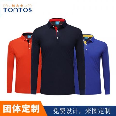 亚麻棉长袖Polo定制