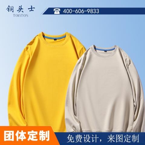 流线棉卫衣定制