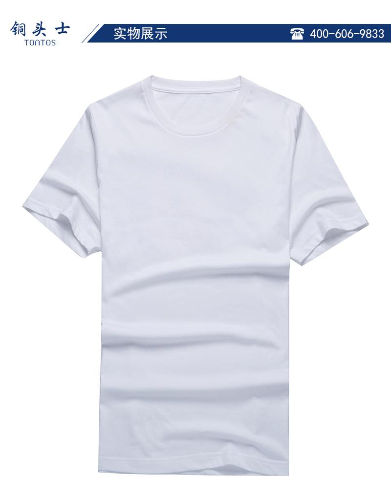 运动短袖T恤
