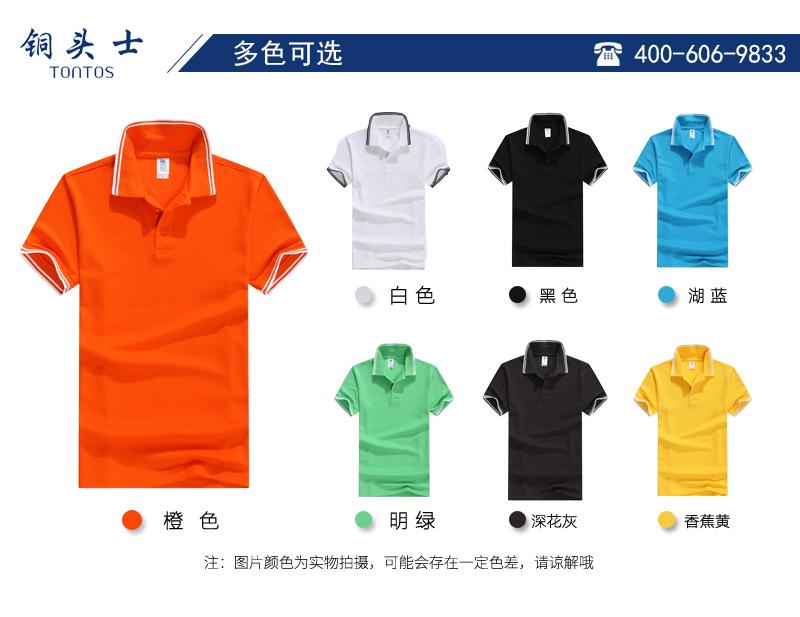 橘色POLO衫-多色可选