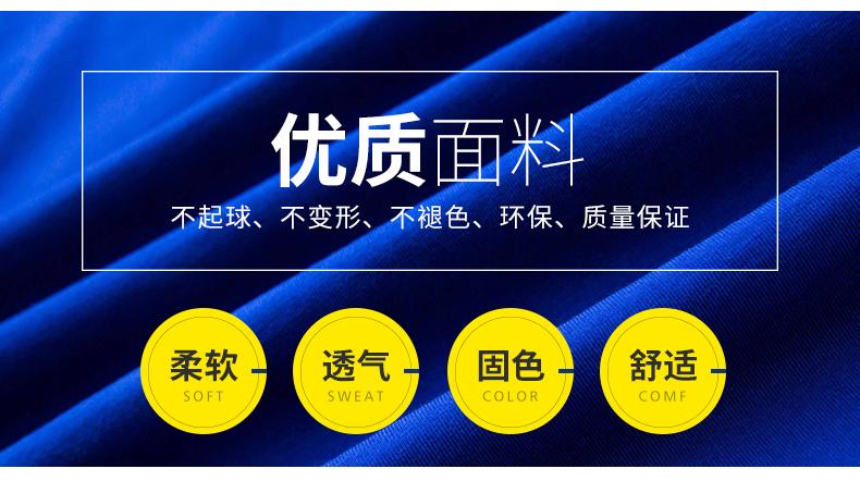 北京t恤衫定制-优质面料