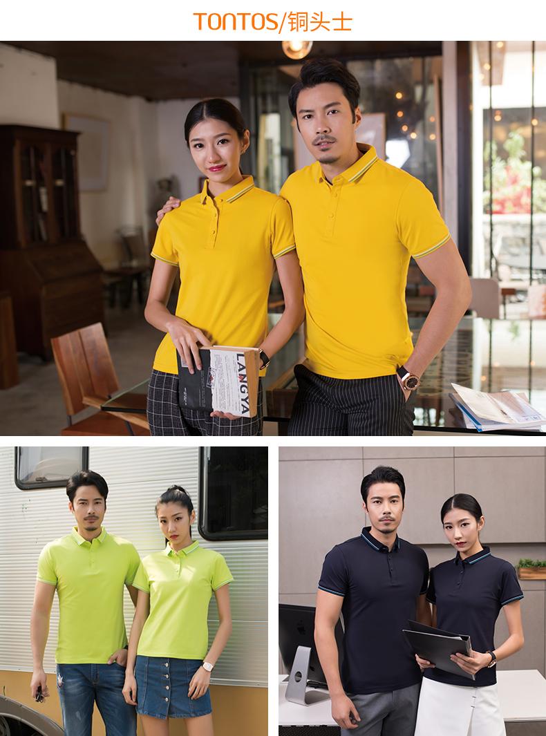北京t恤衫定制-模特展示