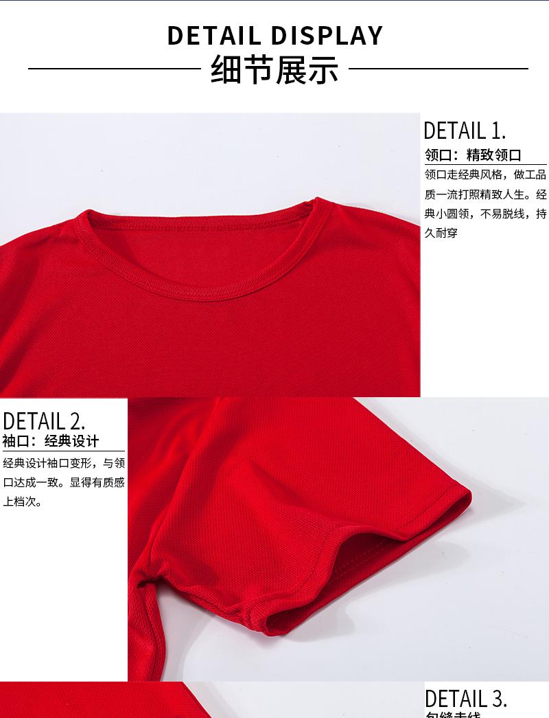 铜头士运动会速干T恤定制定制-细节展示