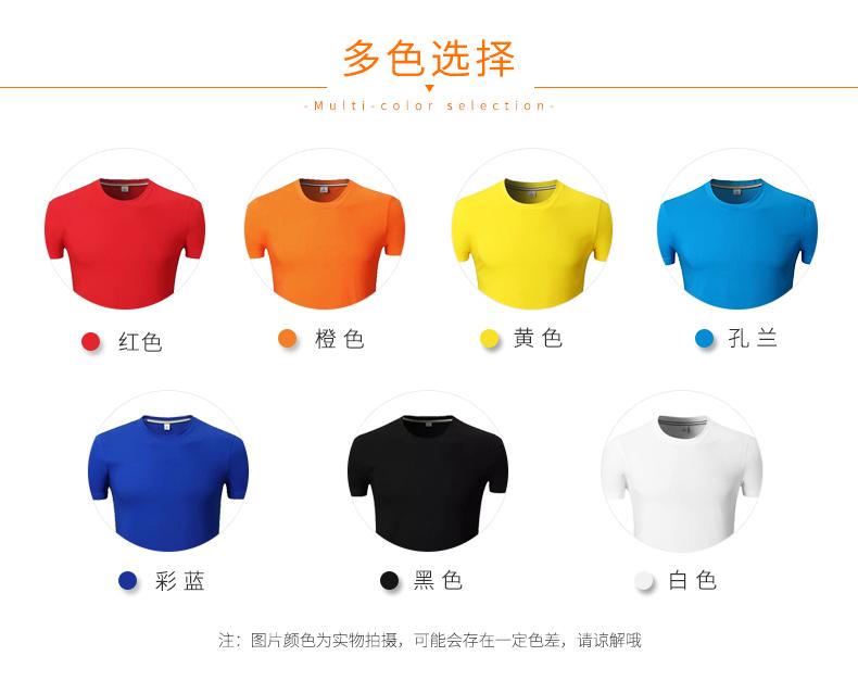 图腾多种颜色的圆领t恤可供选择