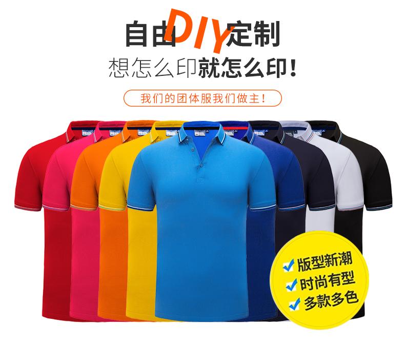T恤定制颜色可选