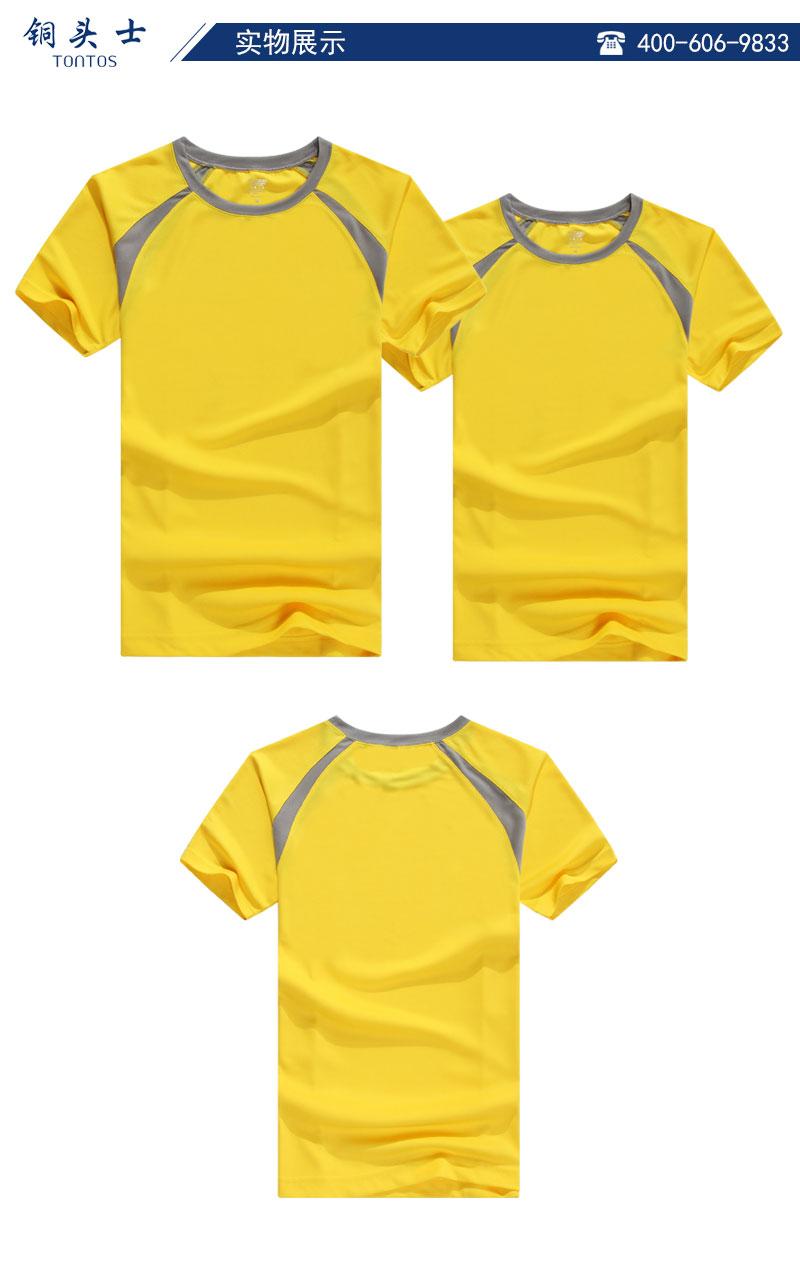 速干T恤定制平面图
